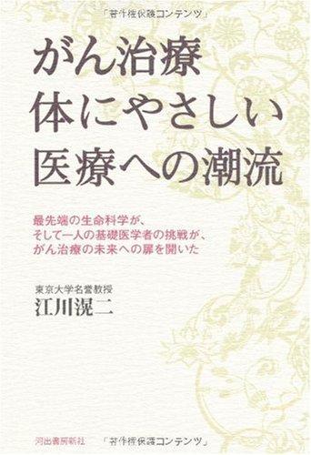 book_ganchiryo
