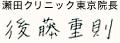 sign_tokyo