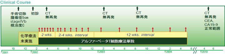 report031_1.jpg